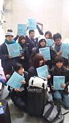 全フレ2011in広島大学 8班