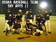 Shyboys【草野球編】