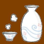 日本酒が水道から出ますように