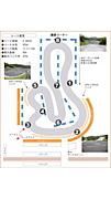 スピードウェイ広島サーキット!