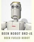 ビールロボット開発応援