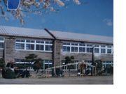 旧岩出山中学校