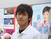-◆河田 Fam.◆-