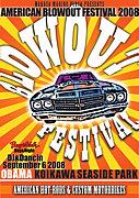 American Blowout Festival