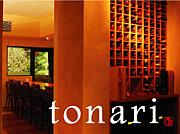 tonari  wine & champagne