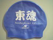 豊橋東高校水泳部