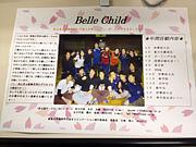 Belle Child 東海大学