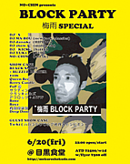 BLOCK PARTY@目黒食堂