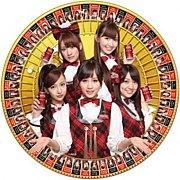 AKB48 チーム福岡女子専用
