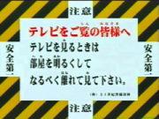 (株)21世紀警備保障