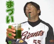 町田&相模原この店は絶対ダメ!