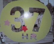 2006年卒 静岡県立富士高37HR