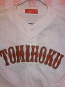 富山北部高校野球部