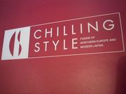 CHILLING STYLE