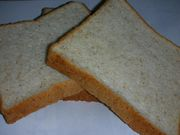 パンが好き&愛知のパン屋さん