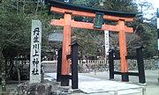 丹生川上神社への誘い