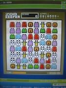 ZOOの会(アプリ版)