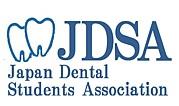 JDSA-歯科学生の会-