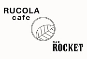 RUCOLA ROCKET