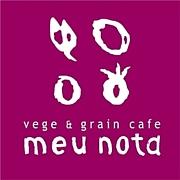 vege & grain cafe meu nota