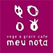 vege & grain cafe meu nota