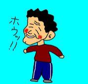 帯屋町太郎
