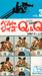 ベルトクイズQ&Q 友の会