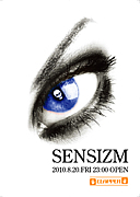 SENSIZM