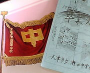 1982、83年生まれの瀬田中生