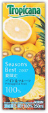 Tropicana★SEASON'SBEST★