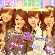 F4@昭薬