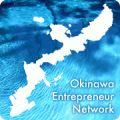 沖縄の起業家集まれ!
