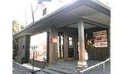焼肉小倉優子 宮原店
