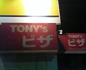 ☆TONY'S PIZZA☆