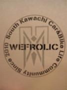 チーム 〜WEFROLIC〜