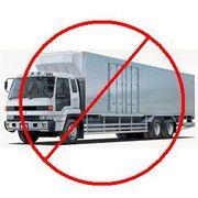 トラック群が大嫌い