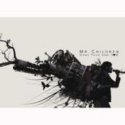 Mr.Children.DVD「I♥U」