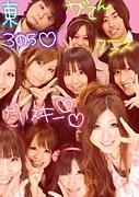 がてん★35