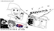サカシマ / SAKASHIMA