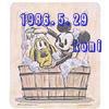1986.5.29 生まれ