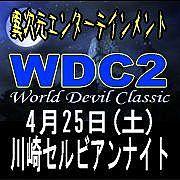 World Devil Classic