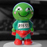 ★☆日本アルツ協会☆★