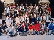 2006年入学☆仲良し13クラ
