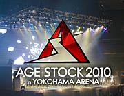 AgeStock 2010  in 横浜アリーナ