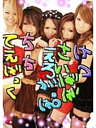 ぽすかす☆ファンクラブ
