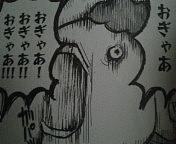 金魚草-鬼灯の冷徹-