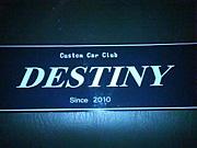 custom car Club DESTINY