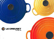 Le Creuset / ル・クルーゼ