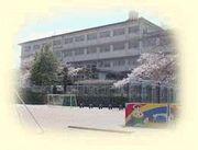 長崎市立佐古小学校