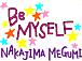 Be MYSELF♥中島愛